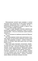 Кремль 2222. Ладога — фото, картинка — 4