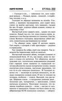 Кремль 2222. Ладога — фото, картинка — 5