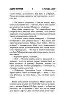 Кремль 2222. Ладога — фото, картинка — 7