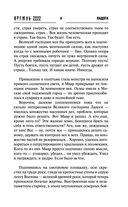 Кремль 2222. Ладога — фото, картинка — 8