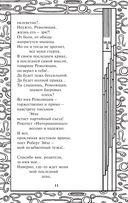 Лучшие стихи — фото, картинка — 11