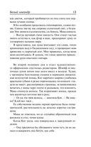 Белый олеандр — фото, картинка — 11