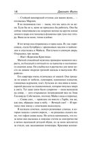 Белый олеандр — фото, картинка — 12