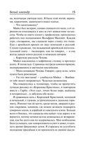 Белый олеандр — фото, картинка — 13
