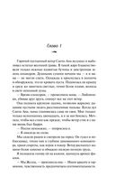 Белый олеандр — фото, картинка — 5