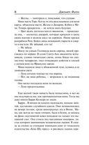 Белый олеандр — фото, картинка — 6