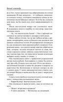 Белый олеандр — фото, картинка — 7
