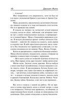 Белый олеандр — фото, картинка — 8