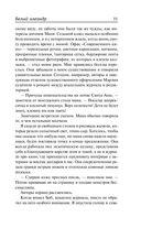 Белый олеандр — фото, картинка — 9