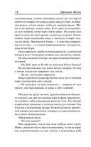 Белый олеандр — фото, картинка — 10