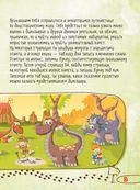 Большое путешествие по миру динозавров — фото, картинка — 3