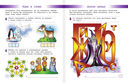 Большая книга логических игр и головоломок — фото, картинка — 4