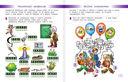 Большая книга логических игр и головоломок — фото, картинка — 7