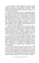 Иосиф Бродский. Вечный скиталец — фото, картинка — 12