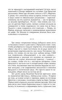 Иосиф Бродский. Вечный скиталец — фото, картинка — 14