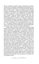 Иосиф Бродский. Вечный скиталец — фото, картинка — 15