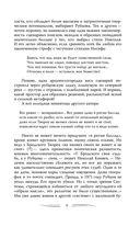 Иосиф Бродский. Вечный скиталец — фото, картинка — 7