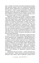 Иосиф Бродский. Вечный скиталец — фото, картинка — 8