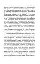 Иосиф Бродский. Вечный скиталец — фото, картинка — 9