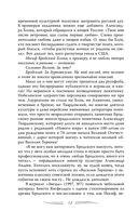 Иосиф Бродский. Вечный скиталец — фото, картинка — 10